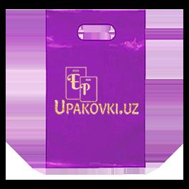 Пакеты и упаковки